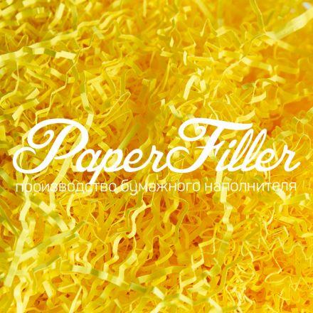 Бумажный наполнитель. Канареечно-желтый, 2 мм, 100 гр