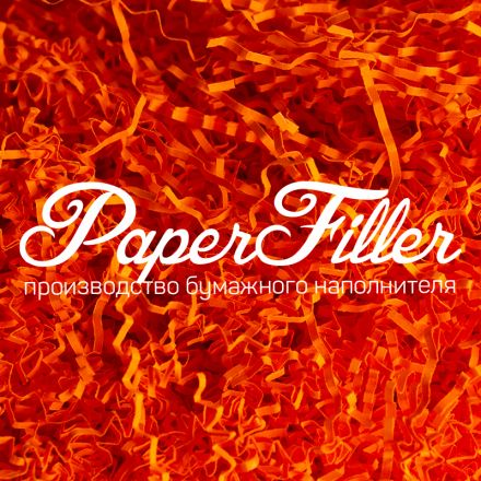 Бумажный наполнитель. Оранжевый, 2 мм, 100 гр