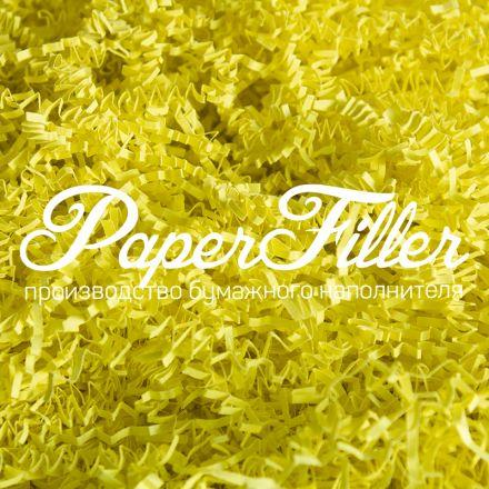 Бумажный наполнитель. Лимонно-желтый, 2 мм, 500 гр