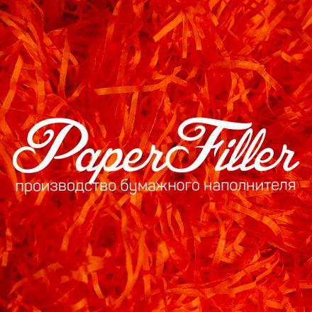 Бумажный наполнитель. Оранжевый, 2 мм, 500 гр