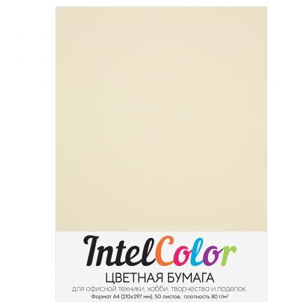 Бумага цветная IntelColor (А4, 80 г/кв.м, Кремовый, 50 листов)