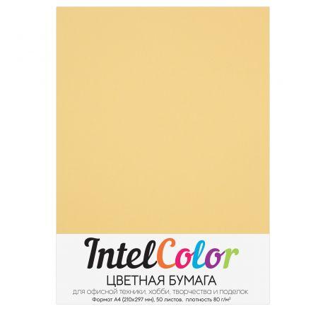 Бумага цветная IntelColor (А4, 80 г/кв.м, Золотистый, 50 листов)