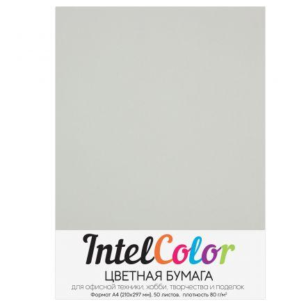 Бумага цветная IntelColor (А4, 80 г/кв.м, Cерый, 50 листов)