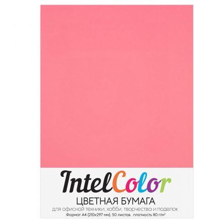 Бумага цветная IntelColor (А4, 80 г/кв.м, Розовый неон, 50 листов)