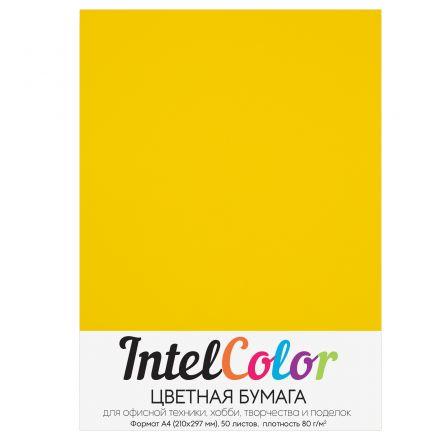 Бумага цветная IntelColor (А4, 80 г/кв.м, Солнечно-желтый, 50 листов)