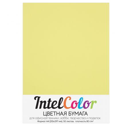 Бумага цветная IntelColor (А4, 80 г/кв.м, Лимонно-желтый, 50 листов)
