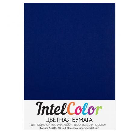 Бумага цветная IntelColor (А4, 80 г/кв.м, IC150 Кобальт, 50 листов)