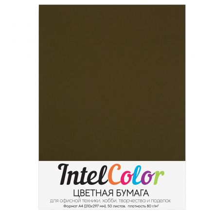 Бумага цветная IntelColor (А4, 80 г/кв.м, Шоколадный IC153, 50 листов)