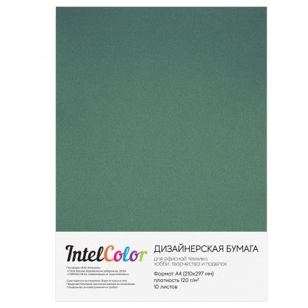 Дизайнерская бумага Majestic Gardeners Green, Зеленый сад (120 гр/м2, формат А4, 10 листов)