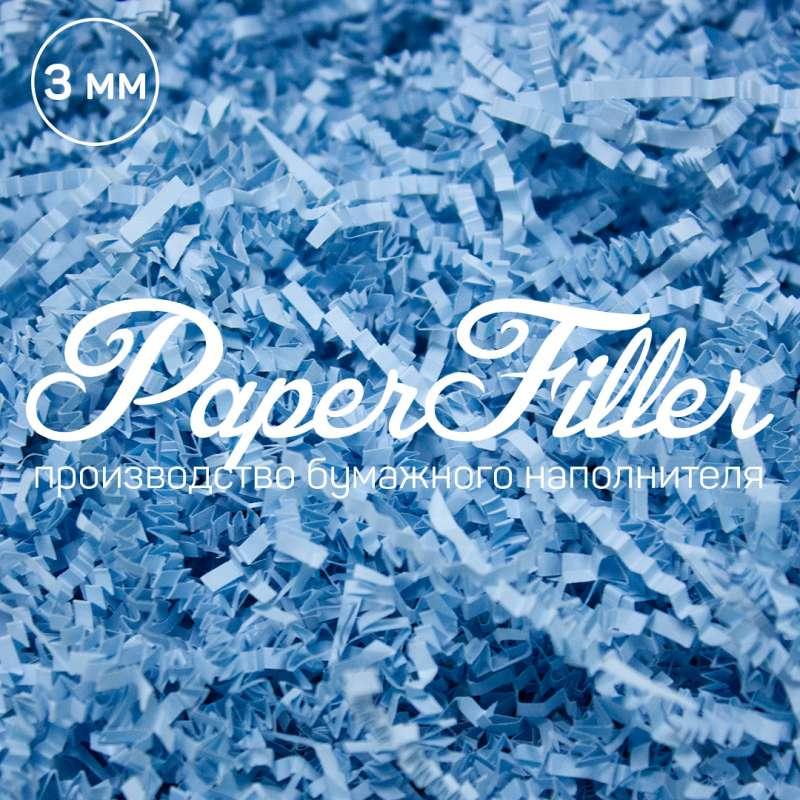 Бумажный наполнитель. Голубой лед, 3 мм, 1 кг