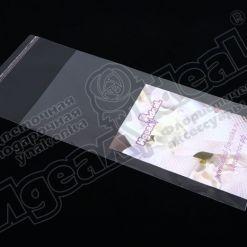 Пакет прозр. со скотчем, 12х27cм, 50 шт.