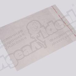 Пакет прозрачный со скотчем, 18х23см (50 шт.)