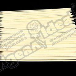 Шпажки, бамбуковые флористические H25см 100шт