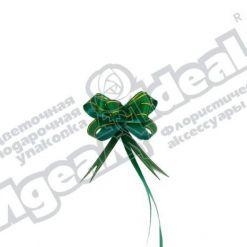 Бант-бабочка зол. полоса 18, 10 шт., зеленый