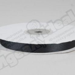 Лента атласная 10мм х 30м К, черная