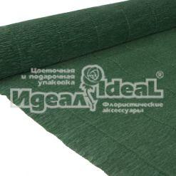 Бумага гофрированная простая 561 хвойно-зеленая, 180гр, 50х250 см, Cartotecnica Rossi