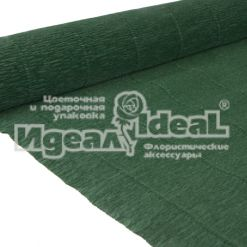 Бумага гофрированная простая, 180гр 561 хвойно-зеленая