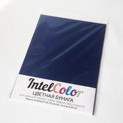 Бумага цветная IntelColor (А4, 80 г/кв.м, Кобальт, 20 листов)