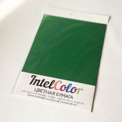 Бумага цветная IntelColor (А4, 80 г/кв.м, Изумруд S152, 20 листов)