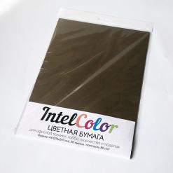 Бумага цветная IntelColor (А4, 80 г/кв.м, Шоколадный IT43A, 20 листов)