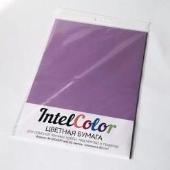 Бумага цветная IntelColor (А4, 80 г/кв.м, Лиловый IT274, 20 листов)
