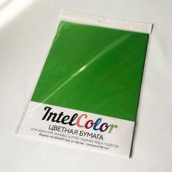 Бумага цветная IntelColor (А4, 80 г/кв.м, Лесной зеленый IT41A, 20 листов)
