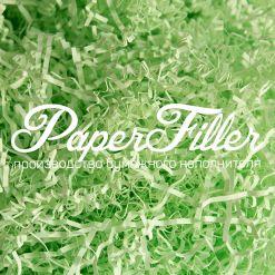 Бумажный наполнитель. Светло-зеленый, 2 мм, 1 кг