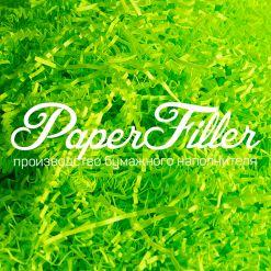 Бумажный наполнитель. Зеленый неон, 2 мм, 1 кг