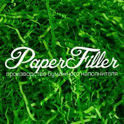 Бумажный наполнитель. Лесной зеленый, 2 мм, 1 кг