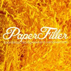 Бумажный наполнитель. Солнечно-желтый, 2 мм, 50 гр