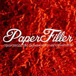 Бумажный наполнитель. Кирпично-красный, 2 мм, 50 гр