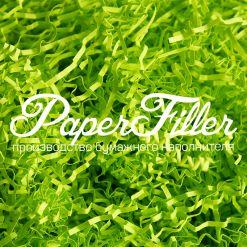 Бумажный наполнитель. Зеленая липа, 2 мм, 50 гр