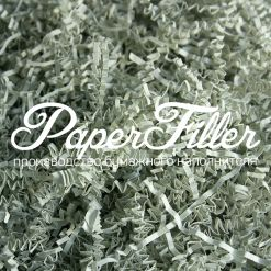 Бумажный наполнитель. Серый, 2 мм, 50 гр