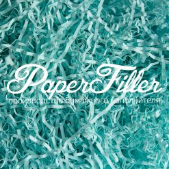 Бумажный наполнитель. Светло-голубой, 2 мм, 100 гр