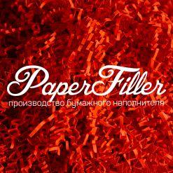 Бумажный наполнитель. Кирпично-красный, 2 мм, 100 гр