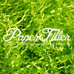 Бумажный наполнитель. Зеленая липа, 2 мм, 100 гр