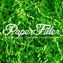 Бумажный наполнитель. Ярко-зеленый, 2 мм, 100 гр