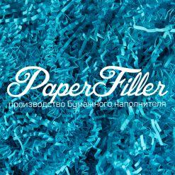 Бумажный наполнитель. Светло-синий, 2 мм, 100 гр