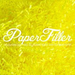 Бумажный наполнитель. Желтый неон, 2 мм, 100 гр
