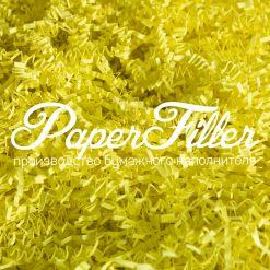 Бумажный наполнитель. Лимонно-желтый, 2 мм, 100 гр
