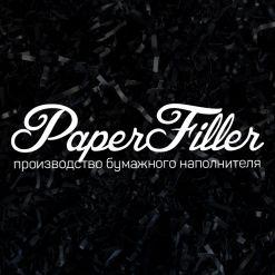 Бумажный наполнитель. Черный, 2 мм, 500 гр