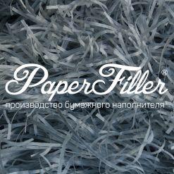 Бумажный наполнитель. Серый, 2 мм, 1 кг