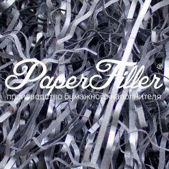 Бумажный наполнитель. Majestic Темно-серый сатин, 2 мм, 1 кг