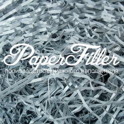 Бумажный наполнитель. Curious Светло-серый, 2 мм, 1 кг