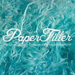 Бумажный наполнитель. Голубой, 2 мм, 50 гр