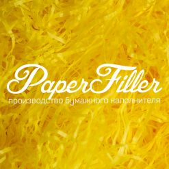 Бумажный наполнитель. Ярко-желтый, 2 мм, 50 гр