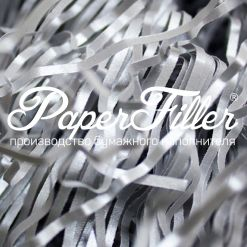 Бумажный наполнитель. Majestic Настоящее серебро, 2 мм, 100 гр