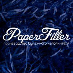 Бумажный наполнитель. Темно-синий, 2 мм, 500 гр