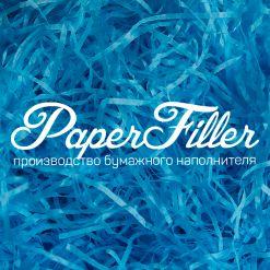 Бумажный наполнитель. Синий, 2 мм, 500 гр