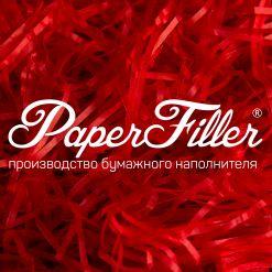 Бумажный наполнитель. Красный, 2 мм, 500 гр